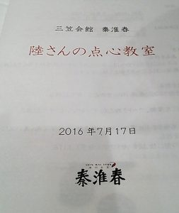DSC_0970-2.jpg